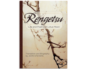 Rengetsu: Live and Poetry of Lotus Moon